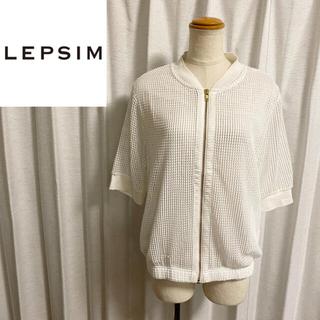 LEPSIM - 【LEPSIM】メッシュ ブルゾン L