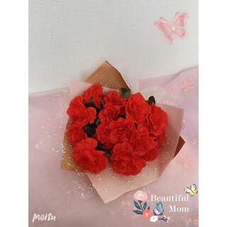 母の日 造花花束 贈り物 プレゼント インテリア ソープフラワー カーネーション(その他)