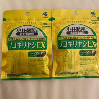 コバヤシセイヤク(小林製薬)のノコギリヤシEX 30日分 × 2袋   60日分(その他)