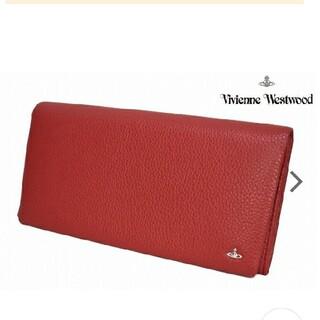ヴィヴィアンウエストウッド(Vivienne Westwood)の赤 ヴィヴィアンウエストウッド 長財布(財布)