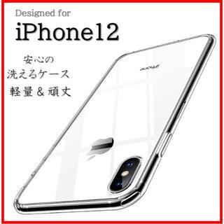 iPhone12 mini pro対応 スマホケース 軽量 洗える 頑丈91