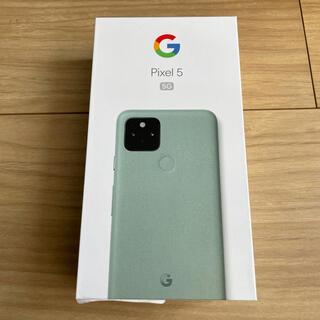 グーグル(Google)の【新品】Pixel5 Sorta Sage SIMロック解除済み(スマートフォン本体)