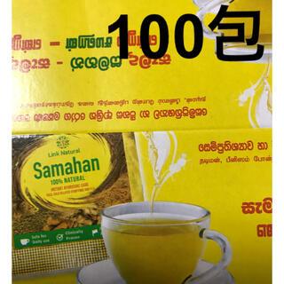 サマハン スパイスティー 100包(茶)