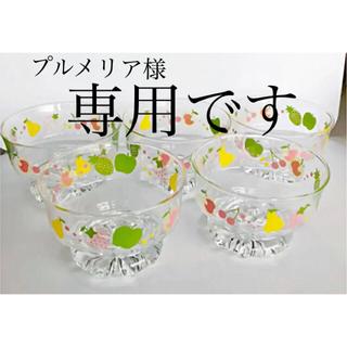 トウヨウササキガラス(東洋佐々木ガラス)の昭和レトロ デザートカップ(グラス/カップ)