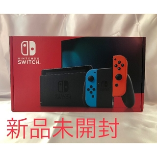 Nintendo Switch - 【新品/未開封】【送料無料】Nintendo switch ネオンブルー/レッド