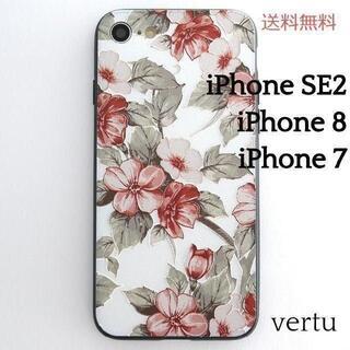 iPhoneSE2 iPhone8 , 7 エンボスケース ノスタルジー1