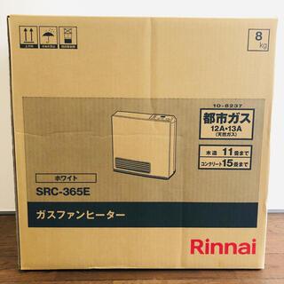 Rinnai - 新品 リンナイ Rinnai SRC-365E 都市ガス ガスファンヒーター