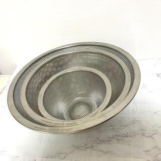 アムウェイ(Amway)のアムウェイクイーン コランダー3点セット (調理道具/製菓道具)