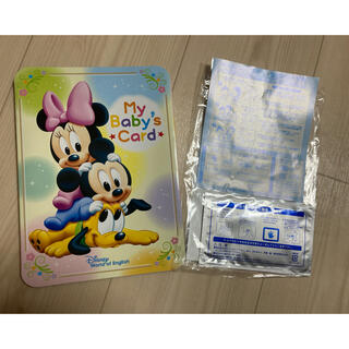 ディズニー(Disney)のディズニー 手形足形 (手形/足形)