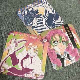 集英社 - 鬼滅の刃 アートコースター 甘露寺 伊黒