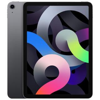 Apple - 【未開封】iPad Air 4 Wi-Fi 256GB スペースグレイ