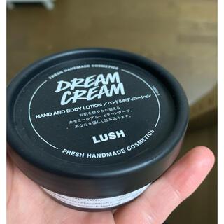 LUSH - ほぼ未使用 LUSH  ドリームクリームエスピー