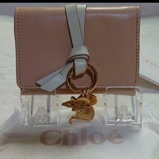 クロエ(Chloe)のアルファベットミニトリフォールドウォレット ミニ財布 Chloe クロエ(折り財布)