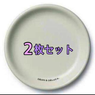 ディーンアンドデルーカ(DEAN & DELUCA)の2枚セット‼️新品 •  DEAN & DELUCA ダイナープレート24cm(食器)