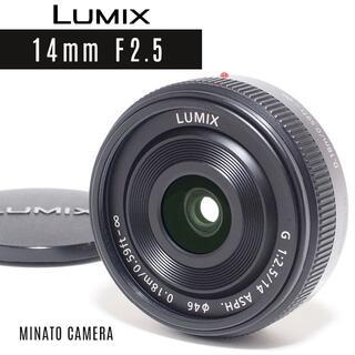 Panasonic - パンケーキ単焦点★パナソニック LUMIX G 14mm F2.5