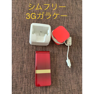 NTTdocomo - ドコモ SIMフリー 3Gガラケー F 05G