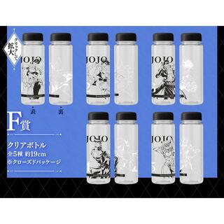 BANDAI - 一番くじ ジョジョの奇妙な冒険 クリアボトル F賞 全5種