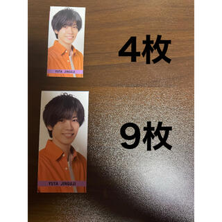 ジャニーズ(Johnny's)のMyojo  6月号 神宮寺勇太 メッセージカード(アイドルグッズ)