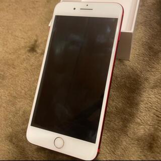 アップル(Apple)のiPhone7プラス リング様専用ページ(スマートフォン本体)