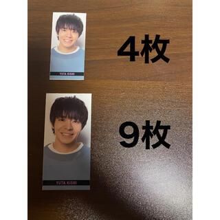 ジャニーズ(Johnny's)のMyojo  6月号 岸優太 メッセージカード(アイドルグッズ)