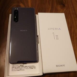 Xperia - 【国内版】Xperia 1 II SIMフリー RAM12GB 純正ケース付