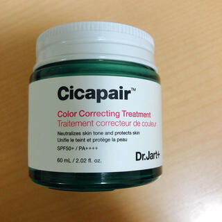 Dr. Jart+ - Dr jart+ color correcting treatment
