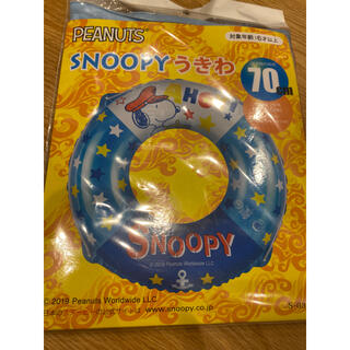 スヌーピー(SNOOPY)のスヌーピー 浮き輪 新品未開封(マリン/スイミング)