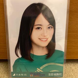 ノギザカフォーティーシックス(乃木坂46)の生田絵梨花 生写真コンプ(女性アイドル)