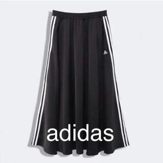 アディダス(adidas)の大人気!adidas アディダス ロングスカート(ロングスカート)