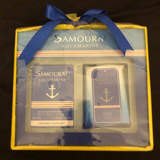 SAMOURAI - サムライ SAMOURAI  サムライアクアマリン コフレセット