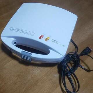 ツインバード(TWINBIRD)のTWINBIRD HP-4364W ホットサンドメーカー(調理道具/製菓道具)