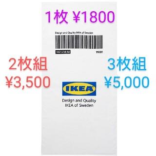 イケア(IKEA)のIKEA イケア エフテルトレーダ バスタオル(タオル/バス用品)