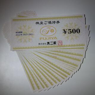 フジヤ(不二家)の不二家 株主優待券 9000円分 500円券×18枚(レストラン/食事券)