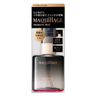 マキアージュ(MAQuillAGE)のマキアージュ ドラマティックミスト 仕上げ用ミスト状化粧水 60mL (化粧水/ローション)