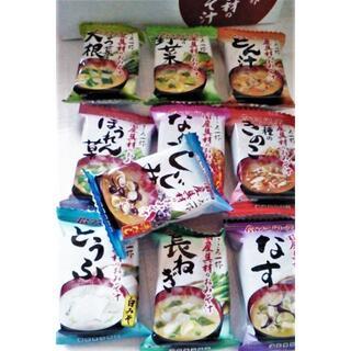 アサヒ(アサヒ)の【10食】アマノフーズ味噌汁 即席みそ汁 お味噌汁フリーズドライ みそ汁(インスタント食品)
