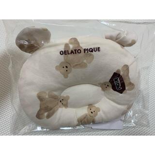 gelato pique - 新品未使用 タグ付き ジェラートピケ ベア ベビー枕