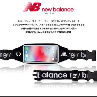ニューバランス(New Balance)の最終 ニューバランス ランニング ポーチ ブラック新品未使用(ボディバッグ/ウエストポーチ)