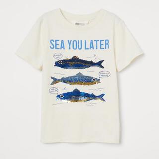 エイチアンドエム(H&M)の新品☆ スパンコール 魚 半袖 105(Tシャツ/カットソー)