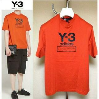 ヨウジヤマモト(Yohji Yamamoto)の新品 送込 Y-3 Stacked Logo TEE ICON ORENGE(Tシャツ/カットソー(半袖/袖なし))