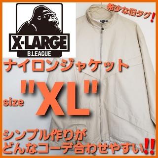 エクストララージ(XLARGE)の希少❗X-LARGE エクストララージ✨ナイロンジャケット❗旧タグ USA製‼️(ナイロンジャケット)