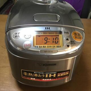 象印炊飯器(即日発送)(その他)