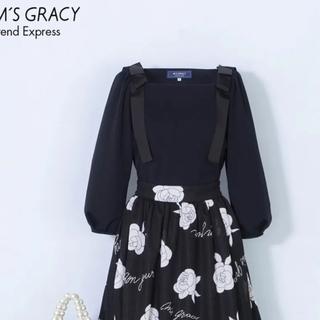 エムズグレイシー(M'S GRACY)の今期 m's gracy webカタログ掲載 肩リボンカットソー(カットソー(長袖/七分))