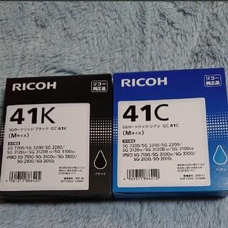 リコー(RICOH)のリコー41 純正(PC周辺機器)
