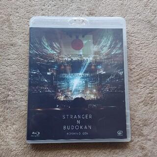 STRANGER IN BUDOKAN Blu-ray星野源(ミュージック)
