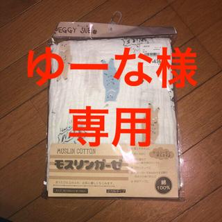 ニシマツヤ(西松屋)のガーゼケット(おくるみ/ブランケット)