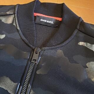 DIESEL - DIESEL ディーゼル MA-1 ブルゾン ジャケット