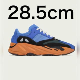 アディダス(adidas)のyeezy boost 700 BRIGHT BLUE 28.5cm(スニーカー)
