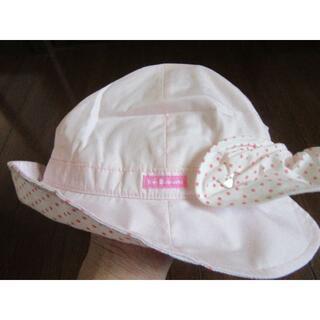 mikihouse - 新品 ミキハウス 帽子
