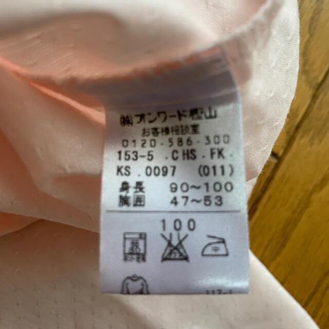 anyFAM(エニィファム)のany FAM スタンドカラーシャツ 100 キッズ/ベビー/マタニティのキッズ服女の子用(90cm~)(その他)の商品写真