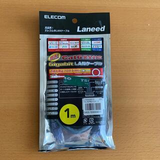 エレコム(ELECOM)のLANケーブル 1m 新品未使用(PCパーツ)